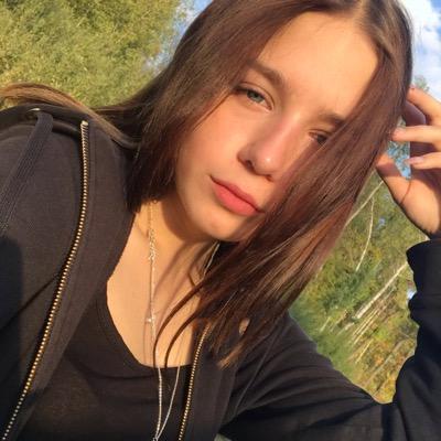 Photo of Алина Якименко